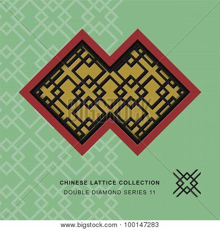Chinese window tracery lattice double diamond frame 11 diamond cross