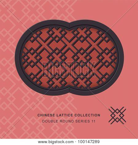 Chinese window tracery lattice double round frame 11 diamond cross