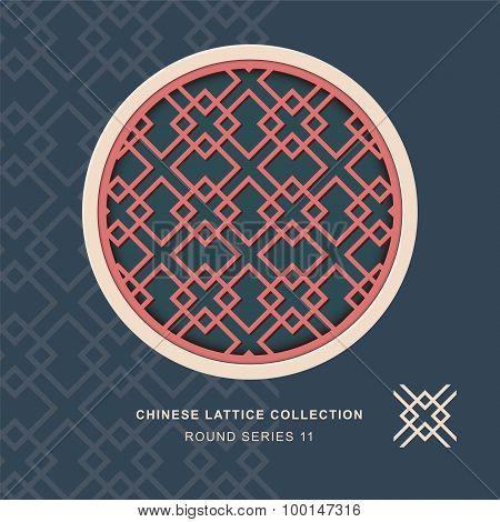 Chinese window tracery lattice round frame 11 diamond cross