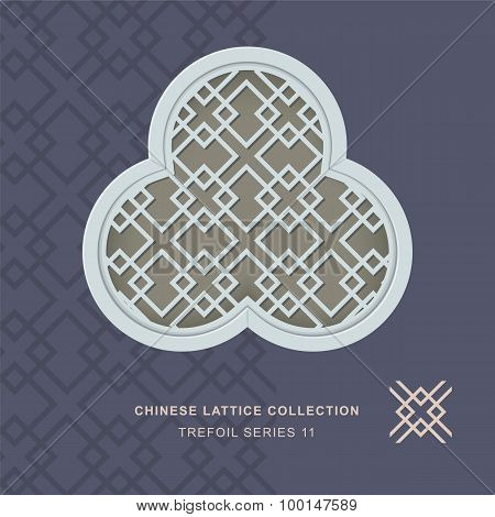 Chinese window tracery lattice trefoil frame 11 diamond cross