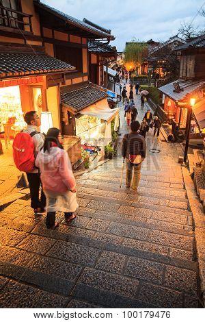 Kiyomizu-dera, Officially Otowa-san Kiyomizu-dera Is An Independent Buddhist Temple In Eastern Kyoto