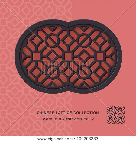 Chinese window tracery double round frame 12 square circle