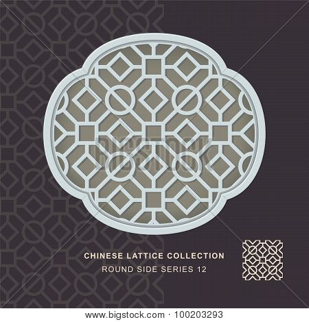 Chinese window tracery round side frame 12 square circle
