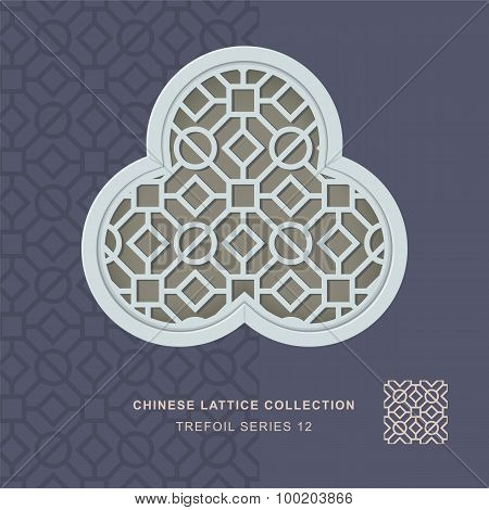 Chinese window tracery trefoil frame 12 square circle