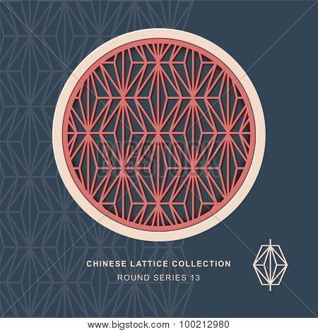 Chinese window tracery round frame 13 rhomb