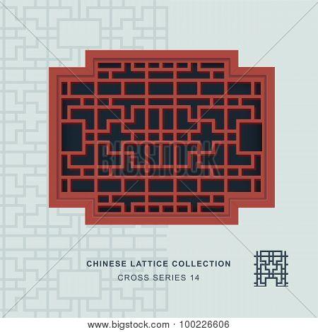 Chinese window tracery cross frame 14 geometry