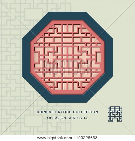 Chinese window tracery octagon frame 14 geometry