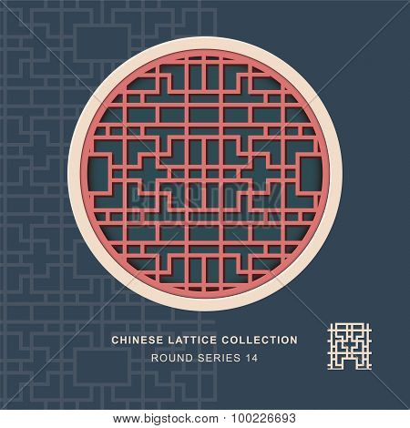 Chinese window tracery round frame 14 geometry