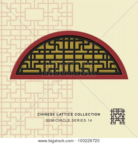 Chinese window tracery semicircle frame 14 geometry