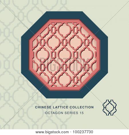 Chinese window tracery octagon frame 15 diamond round