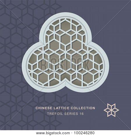 Chinese window tracery trefoil frame 16 star flower