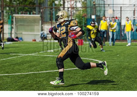 RUSSIA TROITSK CITY - JULY 11: (96) in action on Russian american football Championship game Spartans vs Raiders 52 on July 11 2015 in Moscow region Troitsk city Russia