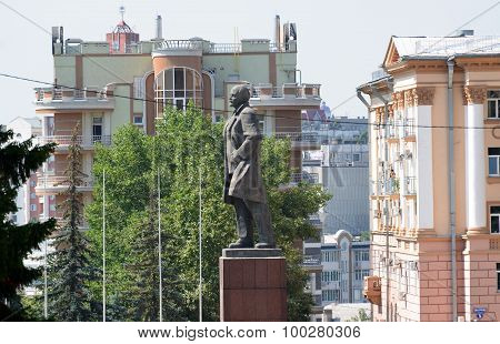 Lipetsk, RUSSIA - 05.08.2015. Cathedral Square whith Monument to Lenin