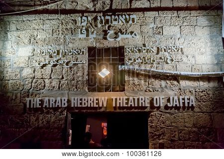 Arab Hebrew theatre of Jaffa