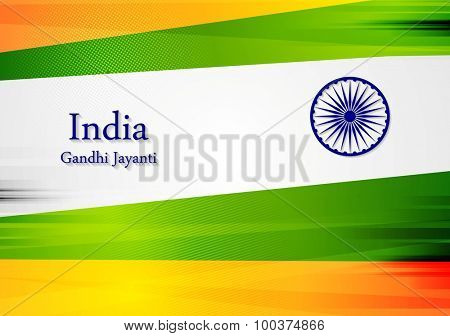 Grunge bright abstract background. Indian colors. Vector art design