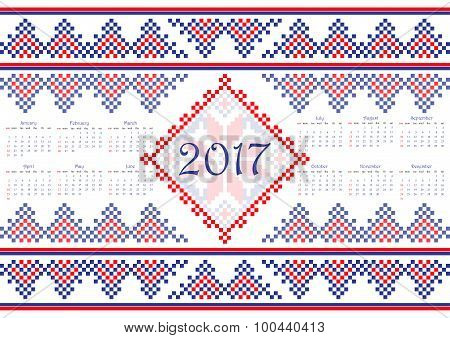 2017 Calendar with ethnic round ornament pattern in white red blue colors