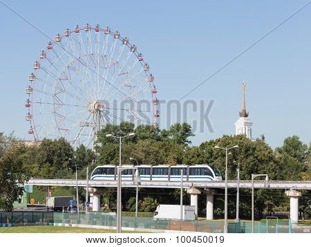 Ferris Wheel At The Exhibition Of Economic Achievements