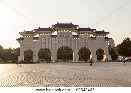 Liberty Square In Taipei With Dazhong Zhizheng Gates