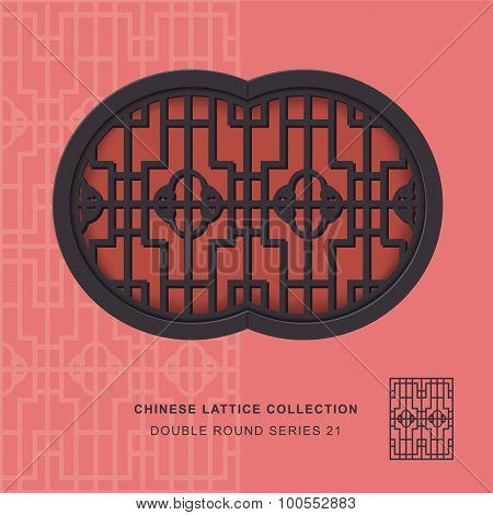 Chinese window tracery double round frame 21 round pattern