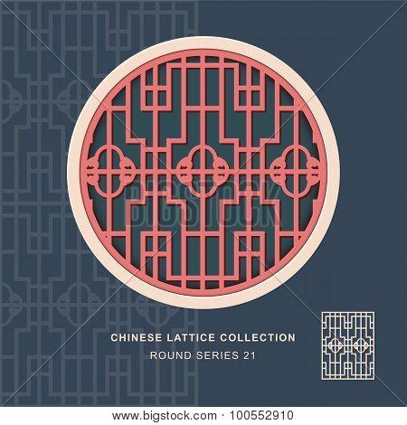 Chinese window tracery round frame 21 round pattern