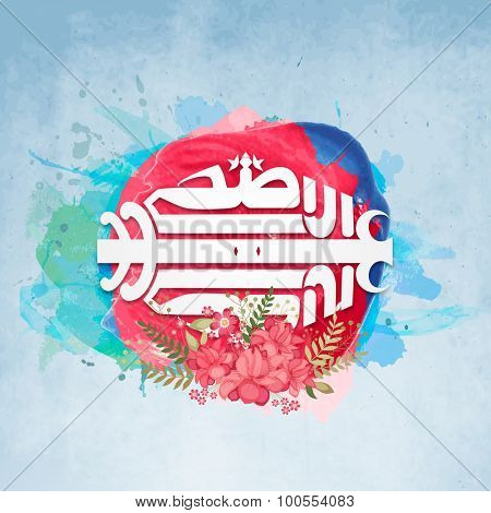 Arabic Islamic calligraphy of text Eid-Ul-Adha on colorful splash and flowers decorated background for Muslim community festival celebration.