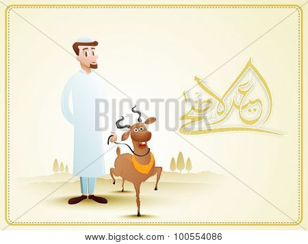 Young Muslim man with goat and Arabic Islamic calligraphy of text Eid-Ul-Adha on nature background for Islamic Festival of Sacrifice celebration.