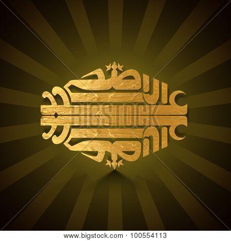 Glossy Arabic Islamic calligraphy of text Eid-Al-Adha on rays background for Muslim community Festival of Sacrifice celebration.