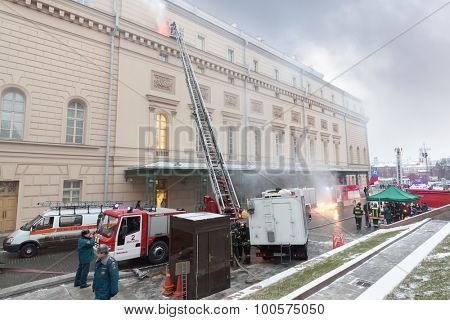 MOSCOW - December 8, 2014: Firefighters extinguish fire in State Academic Bolshoi Theatre of Russia Historical scene