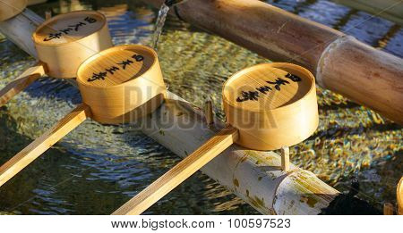 Water Dippers At Todaiji In Nara, Japan