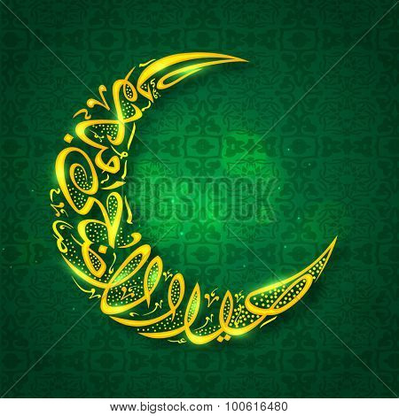 Golden Arabic Islamic calligraphy of text Eid-Ul-Adha Mubarak in crescent moon shape on floral design decorated green background for Muslim community festival celebration.