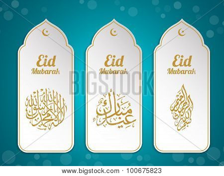 Muslim Abstract Greeting Banners Islamic Vector Illustration