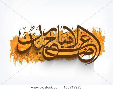Stylish Arabic Islamic calligraphy of text Eid-Ul-Adha Mubarak on floral design decorated color splash for Muslim community festival celebration.