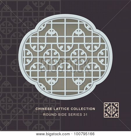 Chinese window tracery round side frame 31 round square
