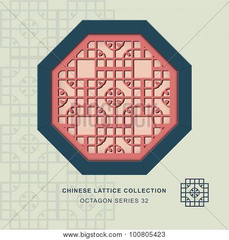 Chinese window tracery octagon frame 32 round corner