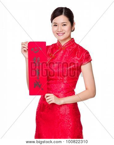 Chinese girl hold with calligraphy for phrase meaning is dreams come true