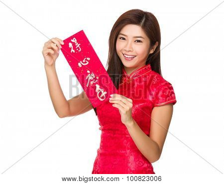 Chinese girl show with calligraphy with phrase meaning is everything going smoothly and easily