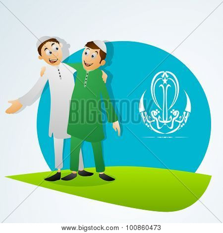 Illustration of islamic boys hugging and giving wishes to each other with arabic calligrphy text Eid-E-Qurba for muslim community festival of sacrifice celebration.