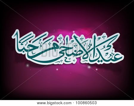 Creative arabic calligraphy paper text of Eid-Ul-Adha Marhaba on glossy purple background for Muslim community festival of sacrifice celebration.