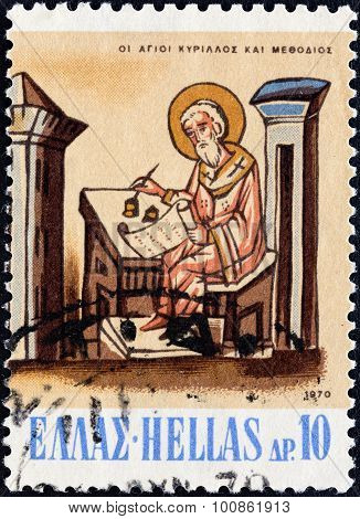 GREECE - CIRCA 1970: A stamp printed in Greece shows St. Methodius