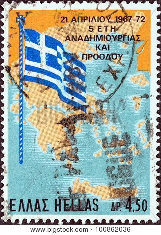 GREECE - CIRCA 1972: A stamp printed in Greece shows flag and map of Greece