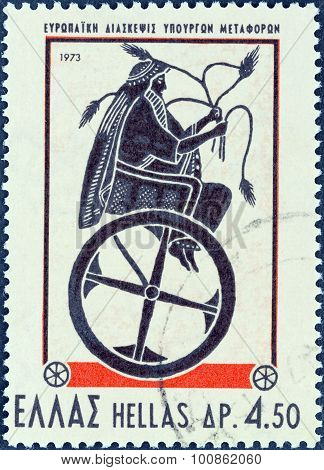 GREECE - CIRCA 1973: A stamp printed in Greece shows Triptolemus holding wheat on chariot