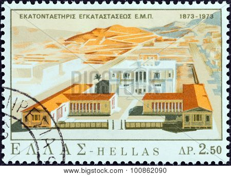 GREECE - CIRCA 1973: A stamp printed in Greece shows Technical University, 1885, by Luigi Lanza