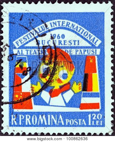 ROMANIA - CIRCA 1960: A stamp printed in Romania show puppets