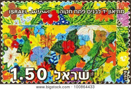 ISRAEL - CIRCA 1978: Stamp shows memorial to fallen soldiers of Israel, children drawings