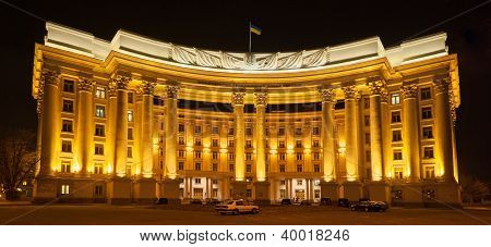 Ministry Of Foreign Affairs Of Ukraine