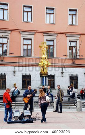 Young Musicians On Arbat Street(Moscow)