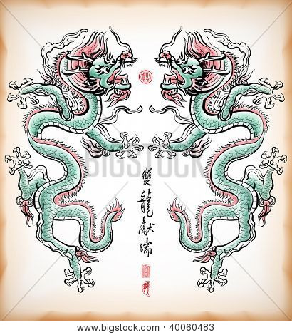 Chinese Ink Painting of Dragon Translation: Blessing of Double Dragons