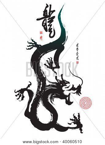 Dragon Stroke Drawing Translation: Dragon 2012