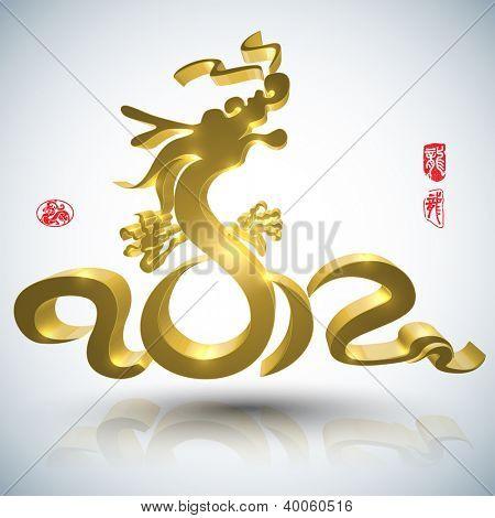 Golden Dragon of 2012