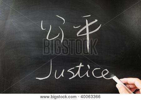 Bilingual Justice Word